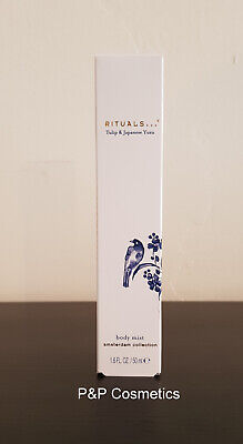 Rituals Amsterdam Collection Body Mist 1.6FLOZ.50ml Limited Edition