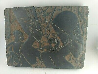 RARE ANCIENT EGYPTIAN ANTIQUE RAMSES III and Nefertari Stela 1345-1221 BC