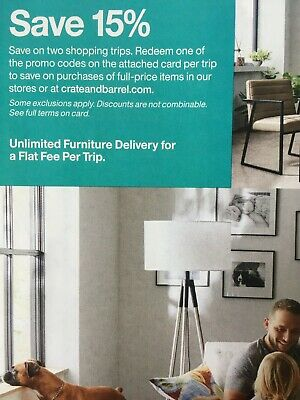 Crate and Barrel 15% off entire purchase 2coupon sent fast EXP 08/31/19