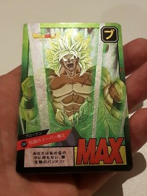 Carte Dragon Ball Z Special Broly Original laser prism