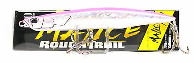 Duo Rough Trail Malice 150 Sinking Lure CDA0009 (8822)