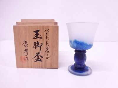 4254847: Japanese Glass Footed Sake Cup / Artisan Work