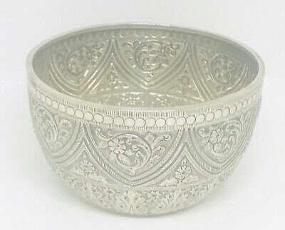 Rare Antique English Sterling solid silver  bowl   , Birmingham ,1890