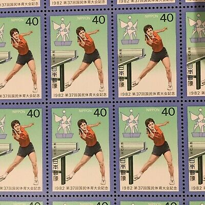 Japanese Stamp Sheet 37th National Sports Festival 1982, 20 Stamps