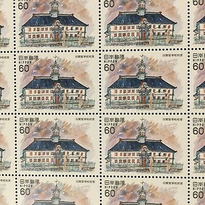 Japanese Stamp Sheet Modern Architecture Series 2 Kaichi School 1981, 20 Stamps
