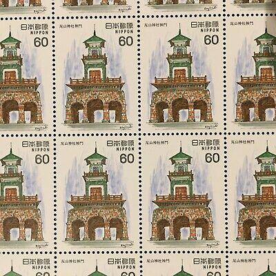Japanese Stamp Sheet Modern Architecture Series 5 Shrine Entry 1982, 20 Stamps