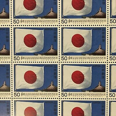 Japanese Stamp Sheet Japanese Song Series 6 Hinomaru, 1980, 20 Stamps