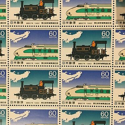 Japanese Stamp Sheet Tohoku Shinkansen 1982, 20 Stamps
