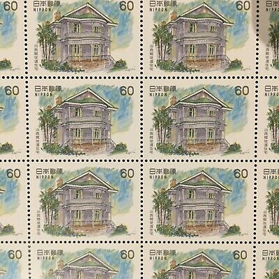 Japanese Stamp Sheet Modern Architecture Series 6 House 1982, 20 Stamps