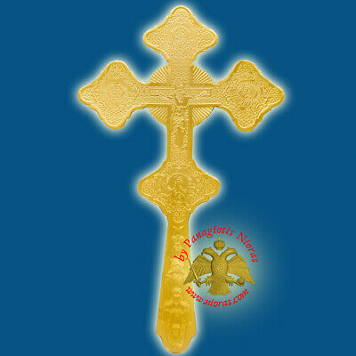 Orthodox Byzantine Blessing Cross Inlined Nickel Or Gold Plated Segenskreuz