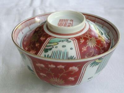 Antique Japanese chawan with Qianlong mark 1780-1810 handpainted #4237
