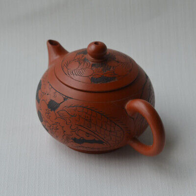 chinese Yixing Clay teapot 240ml zisha purple sand mud handmade 西施 xishi tea pot