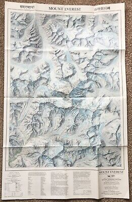 Mount Everest Map 1988 National Geographic Magazine Poster Double-Sided