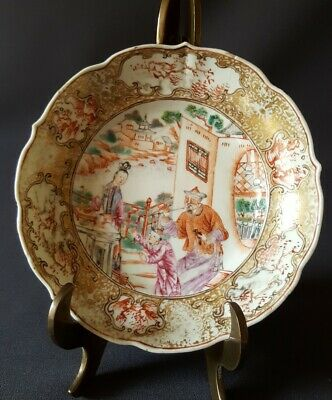Antique Chinese famille rose plate /QianLong /18th century