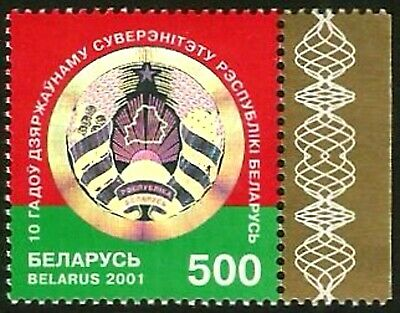 Belarus  2001  SG.462  Anniversary of State Sovereignty  MNH