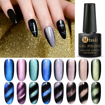 MTSSII 6ml Cat Eye UV Gel Soak Off 5D Magnetic Base Top Coat Nail Varnish Tips