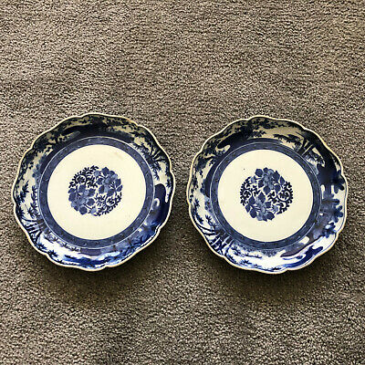 Pair of old Japanese Edo period blue and white signed Imari plates