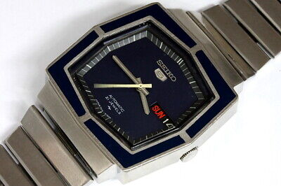 Seiko 21 jewels 7019-5120 automatic watch - Serial nr. 731472
