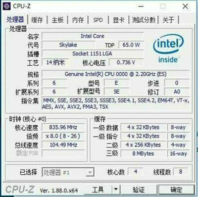 INTEL I7 6400T ES QHQG 2 2GHz 2 5GHz 4Core 65W Socket LGA1151 CPU