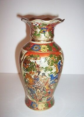 """Vintage Chinese Vase; Hand painted with Gold trim - 8"""" tall"""