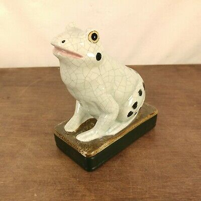 "Zodax Painted Glass Frog 6.5"" by 5.5"""