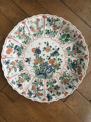 18th Century Chinese (Kangxi period) porcelain plate