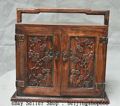 """13"""" Rare Old China Huanghuali Wood Dynasty Flower Birds Portable Drawer Food Box"""