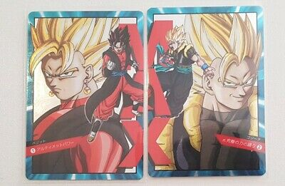 Carte Dragon Ball Z Special Gogeta & Vegetto Original Laser Prism puzzle