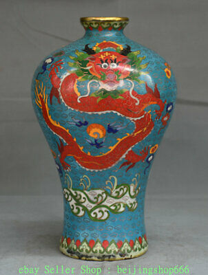 "12"" Old Chinese Palace Bronze Cloisonne Enamel Pterosaur Dragon Bottle Vase Pot"