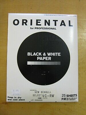 Oriental Black & White Paper 8x10, 25 sheets, EXPIRED