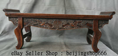 "21.4"" Old Chinese Huanghuali Wood Dynasty Palace Table Desk Classical Furniture"