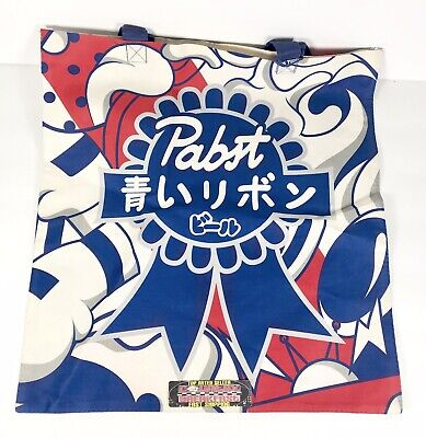 Pabst Blue Ribbon Beer PBR Japanese Logo Cloth Tote Bag - Brand New!