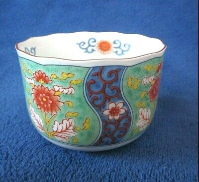 "Vintage Japanese hand painted porcelain bowl 4"" red yellow green blue purple"