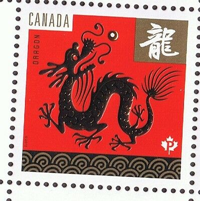 2012 Chinese Lunar New Year Of The Dragon  Canada Stamp Canadian