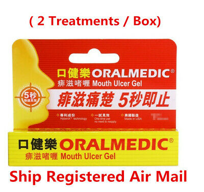 OralMedic Mouth Ulcer Treatment Gel Stick 5 seconds Pain Relief 2 Treatments