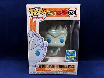 GOTENKS Super Ghost Kamikaze Attack 634 Dragon Ball Z Funko Pop Exclusive Vinyl