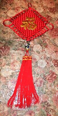 "Oriental Asian Chinese Wall Hanging 46"" Red Knot Cord Tassel with Cloisonne Jar"