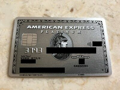 American Express Platinum With smart chip Japan Card