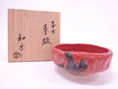 4292483: Japanese Tea Ceremony / Tea Bowl By Waraku Kawaski Chawan