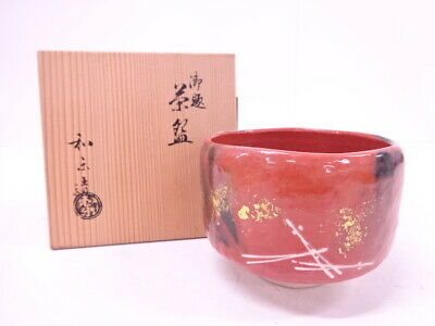 4292325: Japanese Tea Ceremony Red Raku Tea Bowl By Waraku Kawasaki / Chawan
