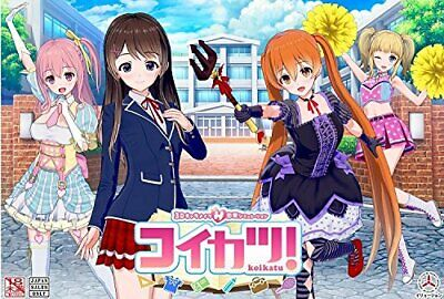 NEW KOIKATU! FOR Windows Illusion PC Game soft from Japan with