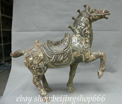 "18"" Antique Chinese Bronze Ware Silver Dynasty Stand Horse Statue Sculpture"