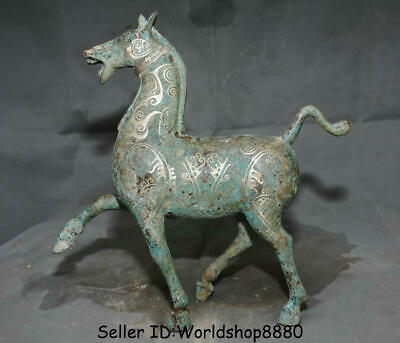 """12.4"""" Antiquity Chinese Bronze Silver Ware Dynasty Tang War Horse Success Statue"""