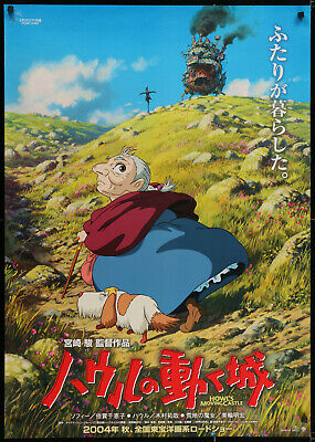 HOWL'S MOVING CASTLE Poster   A4 A3 & A3+ Sizes Laminated HD Print STUDIO GHIBLI