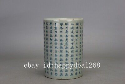Chinese old  hand-carved porcelain Blue and white Word pattern brush pot  c01