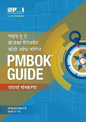 Guide to the Project Management Body of Knowledge (pmbok (r) Guide) - Hindi, 6th
