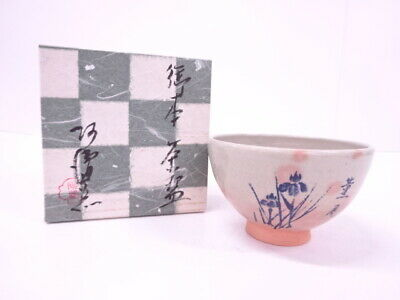 4303834: Japanese Tea Ceremony Akogi Ware Tea Bowl / Gohon Chawan