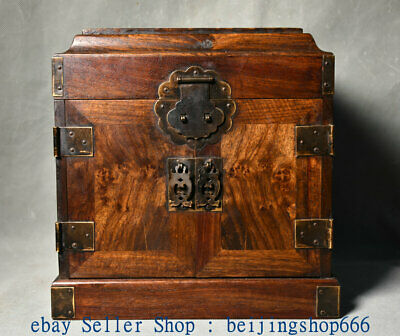 "10"" Old Chinese Huanghuali Wood Carving Drawer Cupboard Cabinet Storage Box"