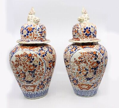 Pair of Antique Chinese Lidded Urns
