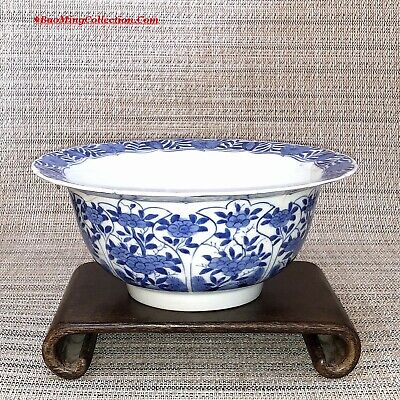 Antique Japanese 19thC Edo Era Hirado Blue & White Porcelain Bowl Kangxi Style